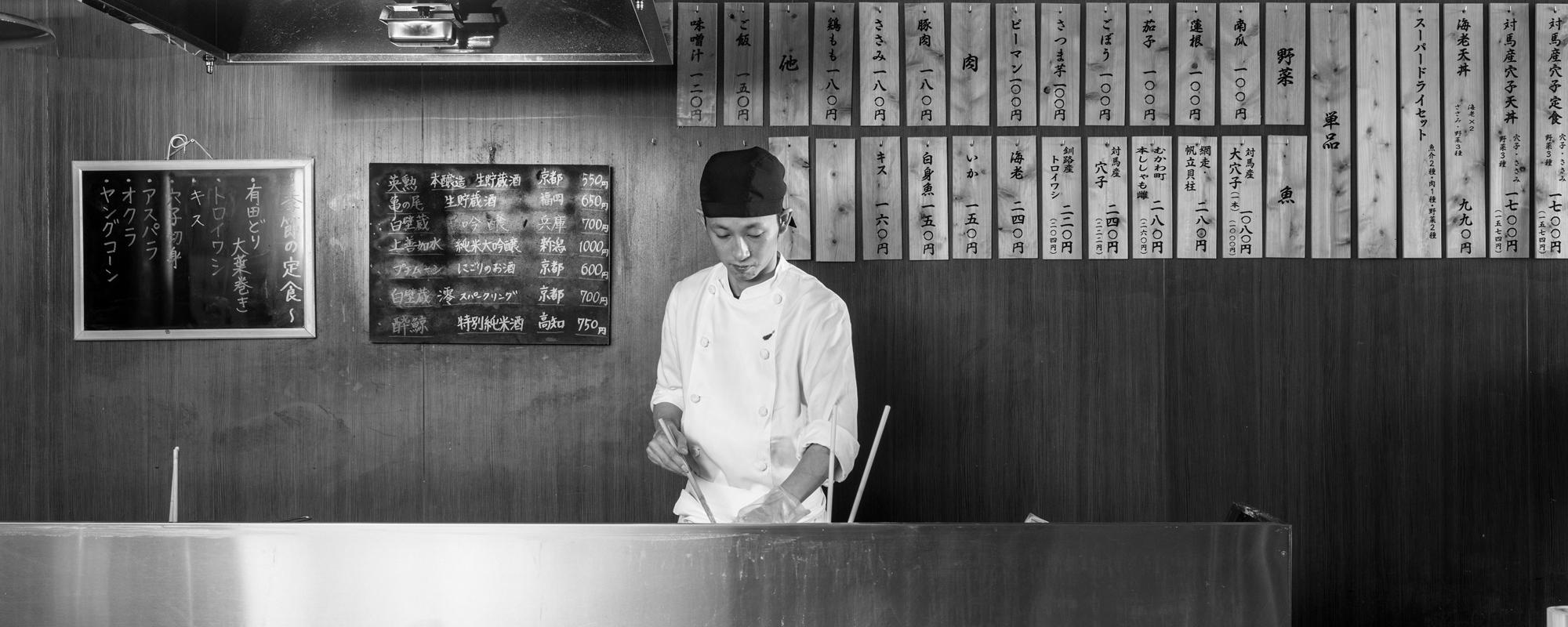 天ぷらたかおのサービス