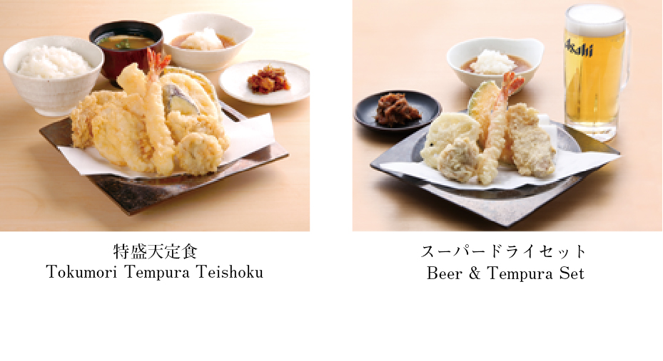 天ぷらたかおの定食。特盛天定食、スーパードライセット