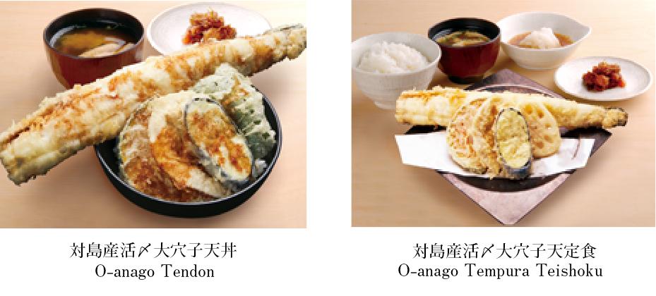 天ぷらたかおの定食。大穴子天丼、大穴子天定食