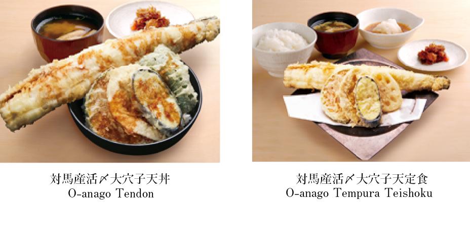 天ぷらたかおの定食。天丼、トロ鰯天丼
